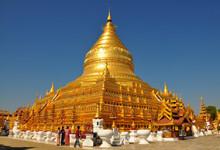 Myanmar in Your Eyes
