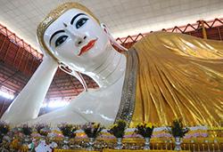 Chauk Htat Gyi - Yangon