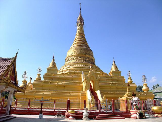Image result for Eindawya Pagoda