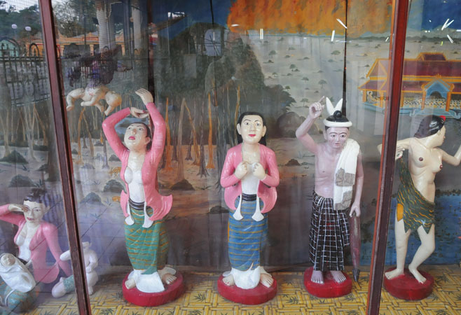 Koe Htat Gyi Pagoda 4