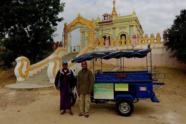 Kyaukka Village Monywa Myanmar