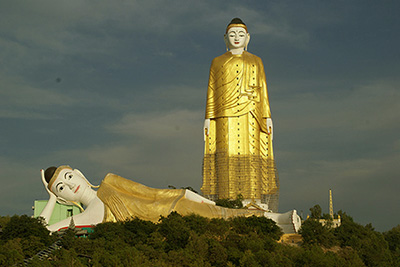 Monywa Travel