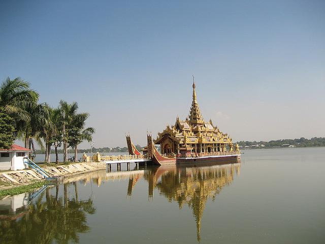 Pyi Gyi Mon Royal Barge