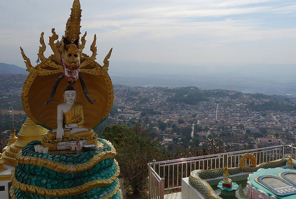 Taunggyi Myanmar