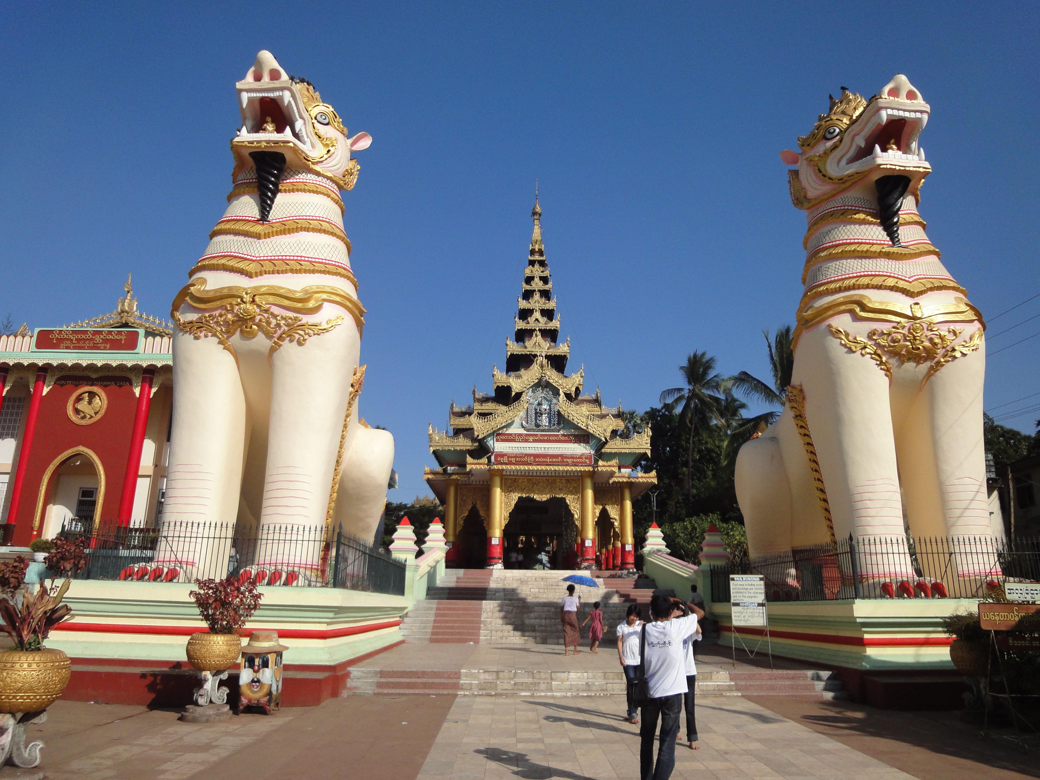 Bago Shwemawdaw Pagoda entrance Lion Guardians