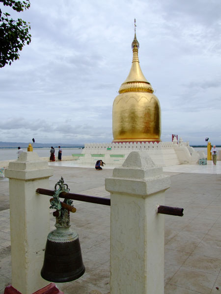 Bu Pagoda platform