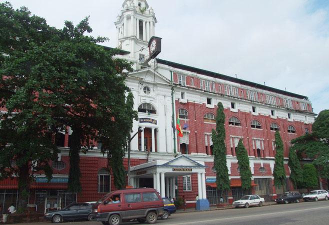 Custom House - Yangon Myanmar