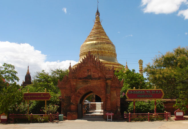 Dhammayazika Pagoda - Bagan Myanmar