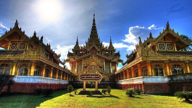 Kanbawzathadi Palace and Museum - Bago Myanmar