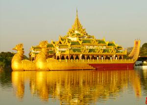 Karaweik Hall Myanmar
