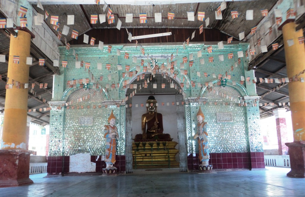 Maha Kalyani Sima - Bago Myanmar