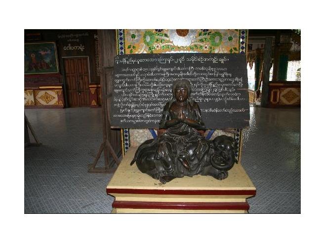 Myasigon Paya - Bago Myanmar