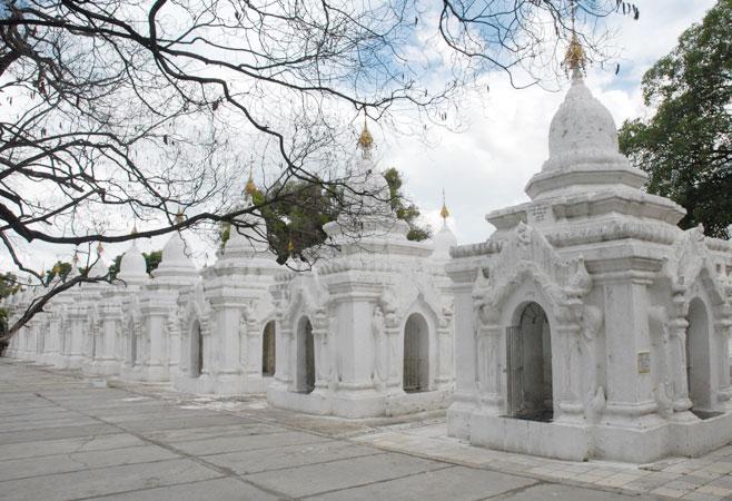 The Maha Lawka Marazein Kuthodaw Pagoda Mandalay Myanmar