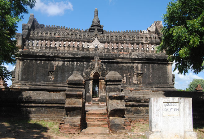 Upali Thein means Upali Sima (Ordination Hall)