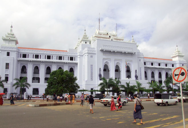 Yangon City Hall - Yangon Myanmar