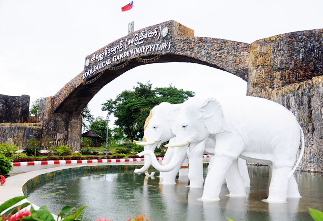 Zoological Garden in Nay Pyi Taw