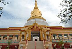 Yadanar Zedi Sinmyar Shin Pagoda